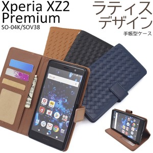 Smartphone Case Xperia XZ Premium Lattice Design Notebook Type Case