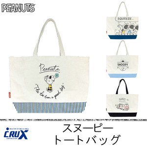 Character Merchandize 2018 A/W Snoopy Tote Bag