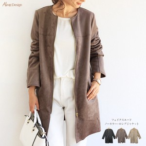 Non-colored Fake Suede Long Coat Jacket Ladies Outerwear