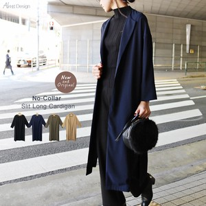 Non-colored Long Cardigan Twill Jacket Cape