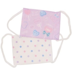 Health Sanitation CANDY Gauze Mask 2 Pcs Set