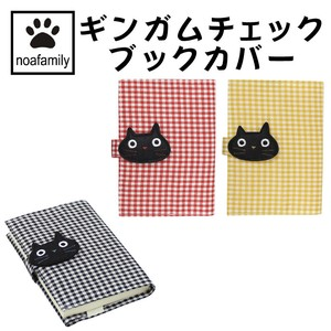 Gingham Check Book Cover
