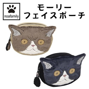 Morley Face Pouch