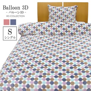 Duvet Cover 1Pc Single Bed Duvet Round
