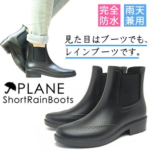 Rain Boots Short Ladies