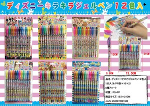 Sales Promotion Disney Glitter Gel pen 12 color set