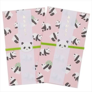 Panda Bear Thank You Hanji Money Envelope 2 Pcs Set