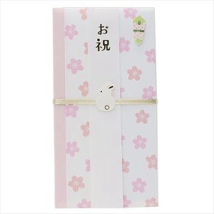 Iron Bag Hanji Series Gift Money Envelope