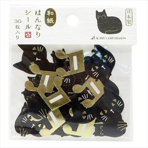 Flake SEAL Black cat Japanese Paper Hanji SEAL