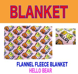 Fleece Blanket Flannel Blanket A/W bear