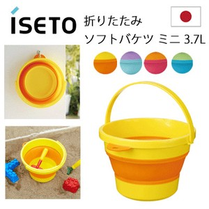 Ise Folded soft Bucket Orange Green Yellow