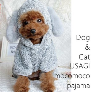 Pet Rabbit Pajama Cat Fluffy