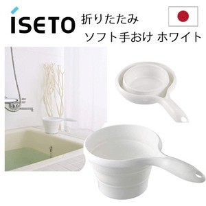Ise soft Pail White