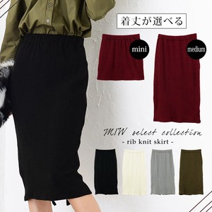 Body Length Knitted Skirt Pencil Sexy Short Knee-high