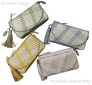 Hand Knitting Mix Mesh Wallet Bag Wallet Shoulder