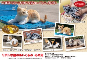 Real Cat Soft Toy