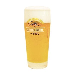Food Product Sample Giraffe The Most Beer Tumbler Economical