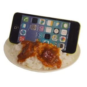 Smartphone Stand Food Product Sample Curry Interior