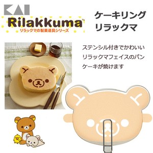 KAIJIRUSHI Cake Ring Rilakkuma Sten Attached