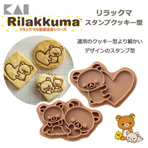 KAIJIRUSHI Stamp Cookie Mold Rilakkuma