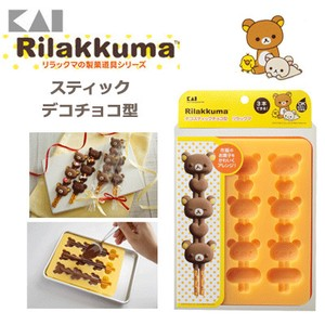 KAIJIRUSHI Stick Chocolate type Rilakkuma 20