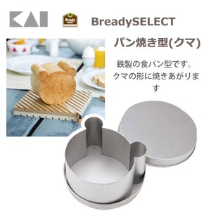 KAIJIRUSHI Bread Grilled bear