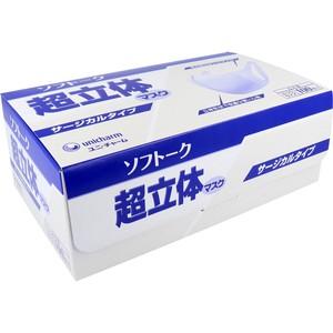 ソフトーク 超立体マスク サージカルタイプ ふつうサイズ 100枚入【マスク】