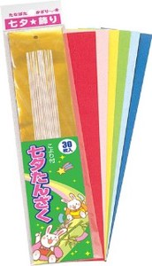 Tanabata Event Supply 1Pc Strip Of Paper