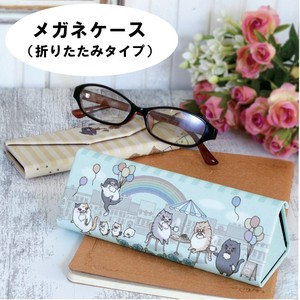 Eyeglass Case Folded Type