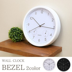 Wall Clock Thermometer Hygrometer Attached 2 Colors White Black