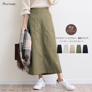 Flare Long Skirt Stretch Twill