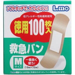 ソフトタッチで、カブレにくい! 救急バン Mサイズ 100枚入【絆創膏】