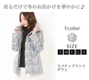 Down Ladies Outerwear Liberty Down Coat