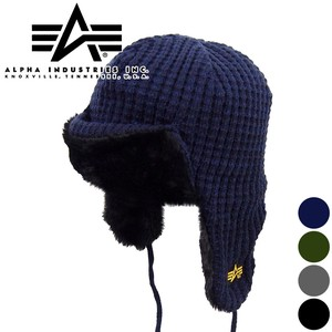 AL FLIGHT KNIT BOA CAP