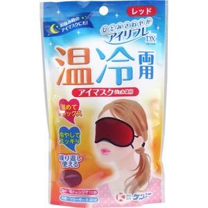 アイリフレDX 温冷両用ジェル袋付 アイマスク レッド IRS-100R【温冷用品】