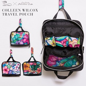Collaboration Travel Pouch
