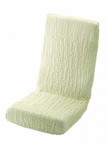 Washable Fit Chair Cover Ivory