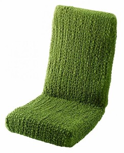 Washable Fit Chair Cover Green