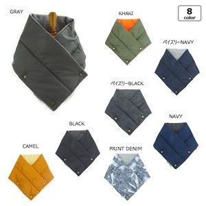Snap Fastener Attached Water-Repellent Short Scarf