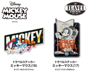 Disney Mickey Mouse Travel Sticker