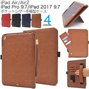 iPad Air iPad Pro iPad Pocket Color Leather Notebook Type Case