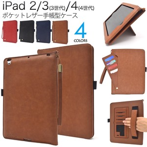 iPad Pocket Color Leather Notebook Type Case