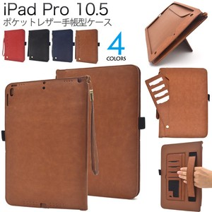 iPad Pro Inch iPad Air Inch Pocket Color Leather Notebook Type Case
