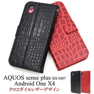 Smartphone Case Crocodile Leather Design Notebook Type Case