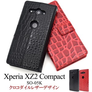 Smartphone Case Xperia XZ Crocodile Leather Design Notebook Type Case