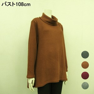 Gigging Plain Roll Neck Tunic