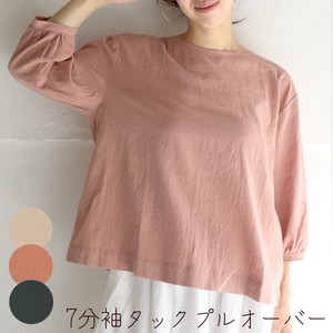 Three-Quarter Length Tuck Pullover