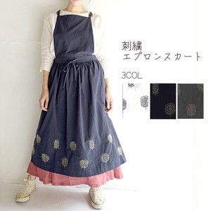 Original Embroidery Apron Skirt