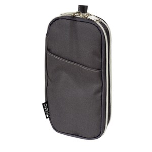Pencil Case Double Round Gray