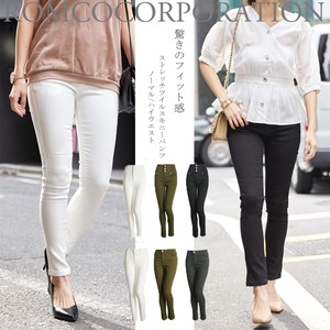 Stretch Twill Basic High-waisted Skinny Pants